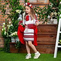 Костюм  платье с  баской красный  украиночка, фото 1