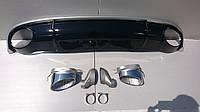 Диффузор задний Audi A7 стиль RS7 12-15
