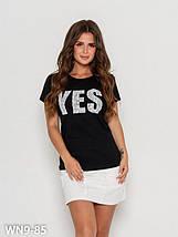 Женская хлопковая футболка с принтом Yes (S, M, L, XL, разные цвета), фото 3