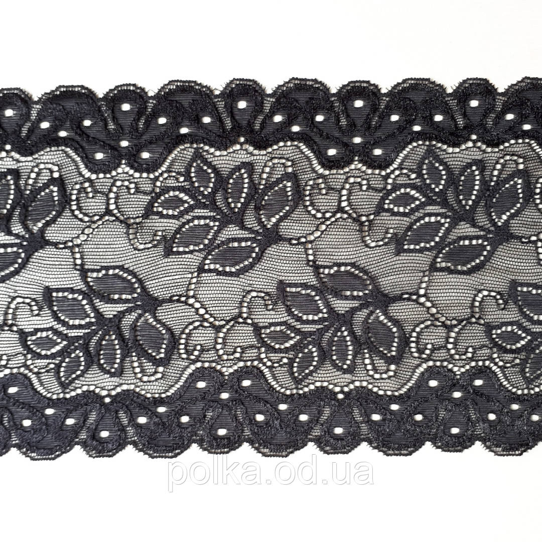 Стрейчевое кружево, ширина 16см, цвет черный