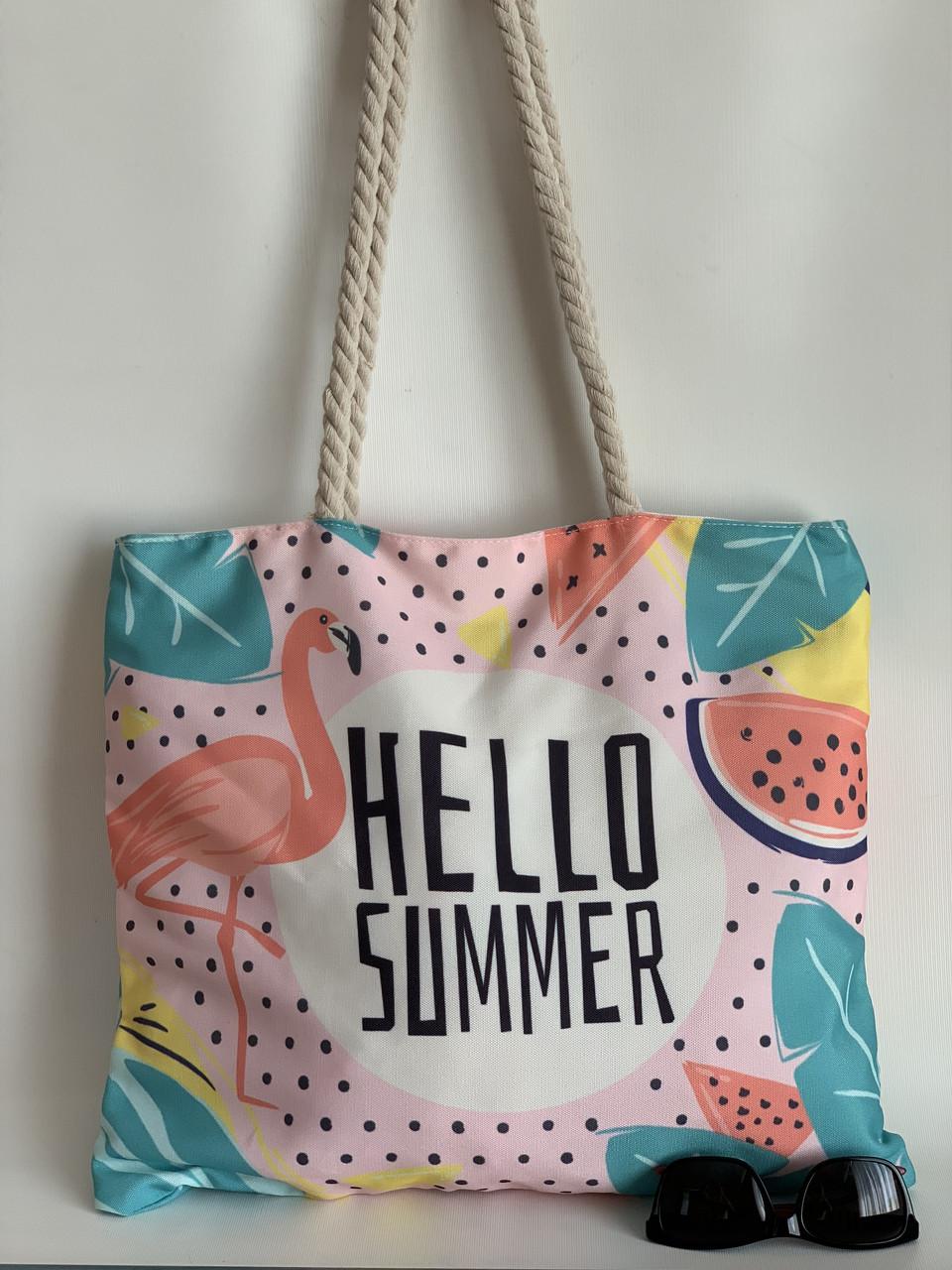 Летняя пляжная сумка