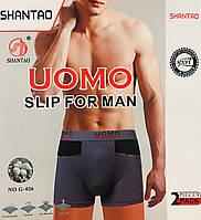 Труси чоловічі боксери бавовна + бамбук UOMO розмір XL-4XL(46-52)