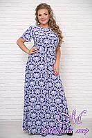 Легкое летнее платье большого размера (р. 42-90) арт. Елена