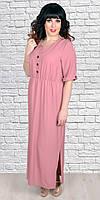 Красивое длинное прямое платье с резинкой по талии размеры 52,54,56,58