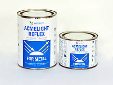 Acmelight Reflex Metal – светоотражающая краска для металла 0,75л, 1,5л