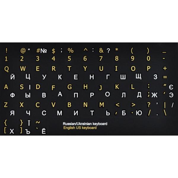 Наклейки для клавіатури, Чорні, Непрозорі, UA, RU