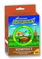 Биопрепарат Джерело для  компоста, 80 гр