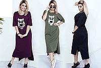Платье трикотажное с аппликацией, с 48-58 размер, фото 1