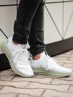 Мужскеи кроссовки Adidas × Daniel Arsham Future