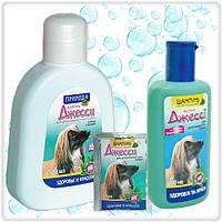 Шампунь Природа Джесси антипаразитный для собак, 15мл, PR740206