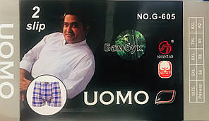 Трусы мужские боксёры хлопок UOMO баталы размер 5XL-8XL (56-62)
