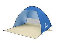 Палатка самораскладывающаяся для пляжа и активного отдыха