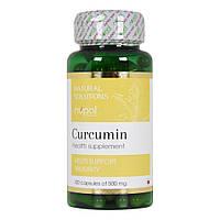 Куркума (Nupal Remedies) 100 капсул - аюрведа класса премиум