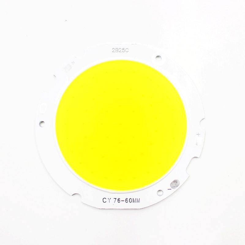 Мощная светодиодная COB матрица 50Вватт 110Lm/W 30-34V 1500mAh 76mm