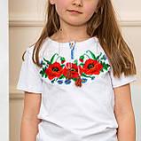 Вышиванка  футболка маковое поле, фото 3