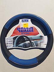 Чехол на руль Vitol черно-синий S (35-37 см)