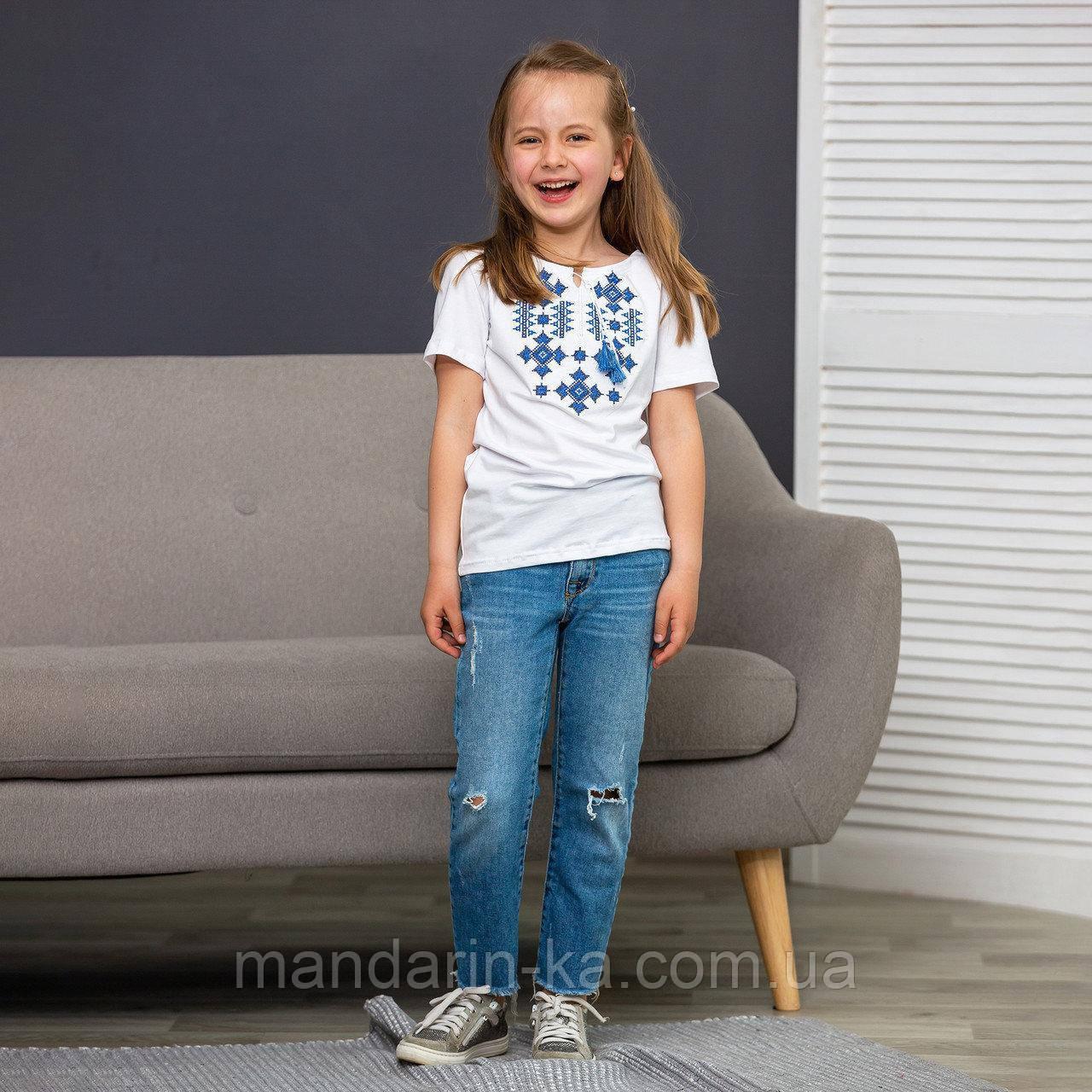 Вышиванка  футболка звездочка  синяя