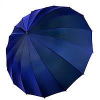Женский зонтик-трость, полуавтомат Calm Rain, синий цвет (хамелеон), 1002-1