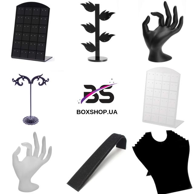Пластиковые подставки и держатели для украшений