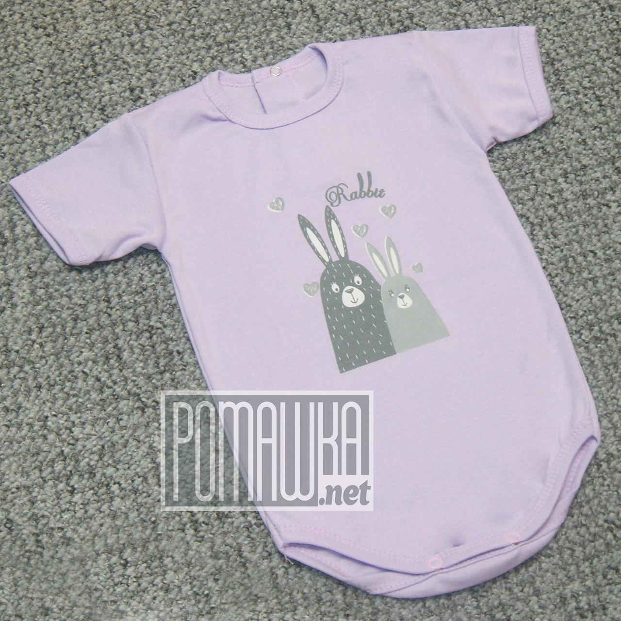 Детское боди футболка 92 12-18 мес легкий с коротким рукавом для малышей летний на лето РИБАНА 4757 Сиреневый