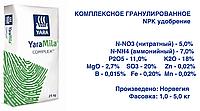Удобрение комплексное YaraMila COMPLEX 12-11-18