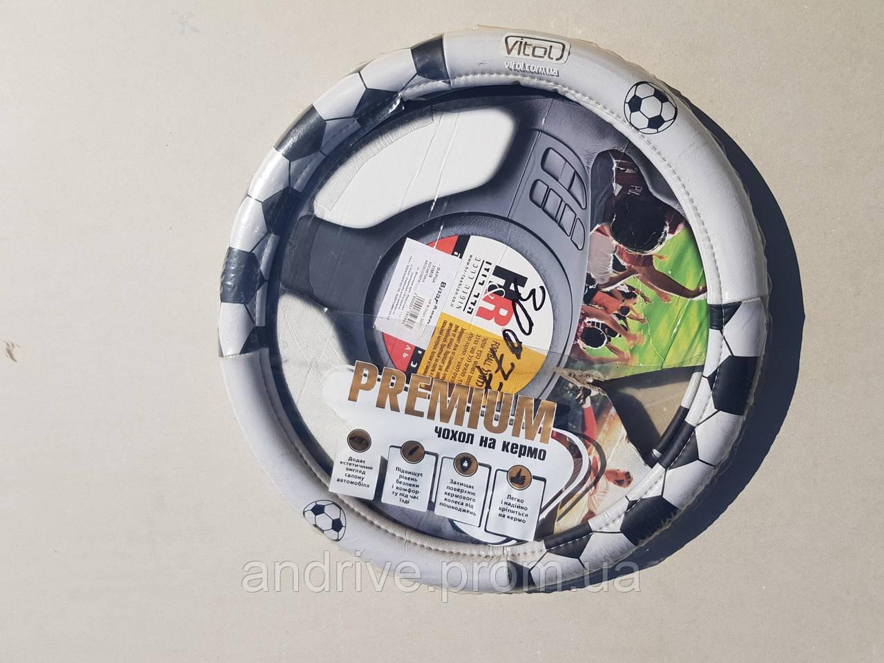 Чехол на руль Vitol белый M (37-38 см) футбол