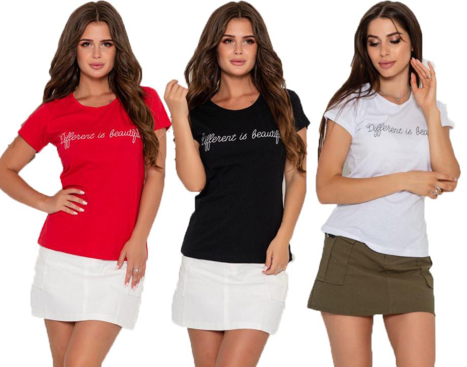 Хлопковая женская футболка с блестящей надписью (S, M, L, XL, разные цвета)