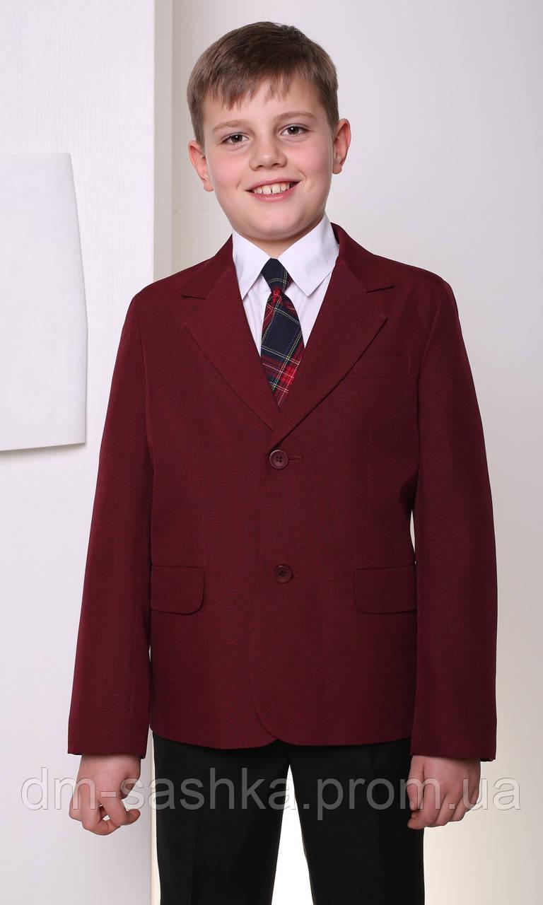 Пиджак школьный для мальчика бордовый