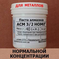 Паста алмазна АСН 3/2 НОМГ від виробника Техдиамант Київ
