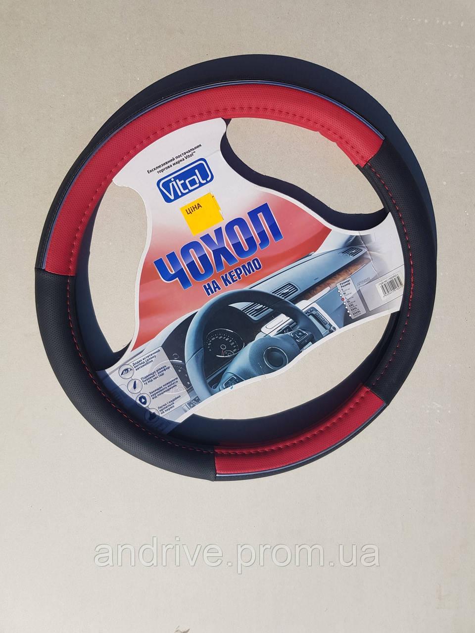 Чехол на руль Vitol черно-красный L (39-40 см)