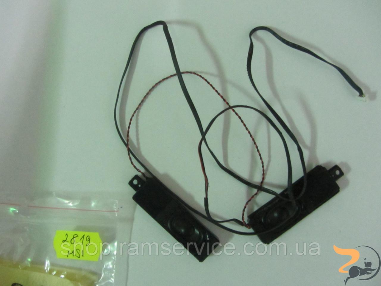 Динаміки MSI VR320, VR330, MS-1325, *2515AP1, б/в