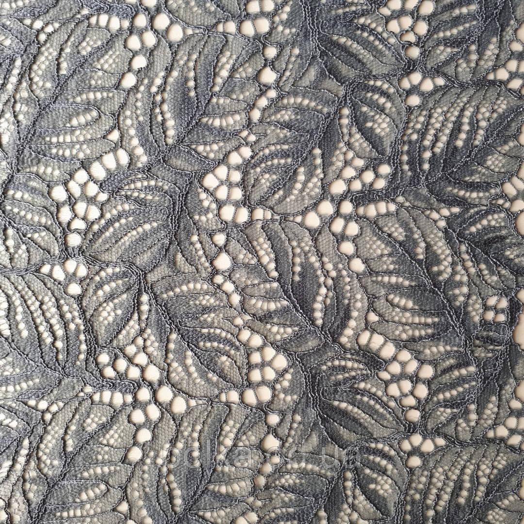 Стрейчевое кружево, ширина 23см, цвет серый