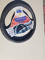 Чехол на руль Vitol серый L (39-40 см)