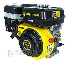 Бензиновый двигатель Кентавр ДВЗ-200Б (6,5 л.с., ручной старт, шпонка Ø19,05 мм, L=58,5 мм)