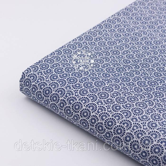 """Лоскут ткани """"Абстрактные кружочки"""" синие на белом № 2175а, размер 39*80 см"""