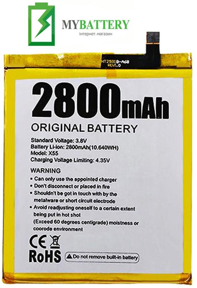 Оригинальный Аккумулятор АКБ (Батарея) для Doogee X55 3.8V 2800 mAh