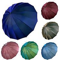 Женский зонтик-трость, полуавтомат Calm Rain, 1002, фото 1