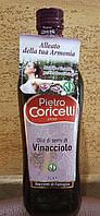 Масло виноградной косточки Olio di semi di Vinacciolo Pietro Coricelli Италия первый холодный отжим, 1 литр