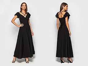 """Длинное нарядное платье на запах """"LISANDRA"""" с оборками на плечах (7 цветов), фото 3"""