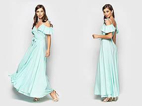 """Длинное нарядное платье на запах """"LISANDRA"""" с оборками на плечах (7 цветов), фото 2"""