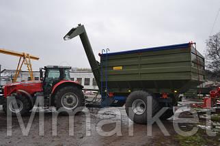 Бункер перегрузчик накопитель зерна ПБН-20 Завод Кобзаренка