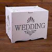 """Свадебная деревянный сундук, казна для денег """"Wedding"""""""