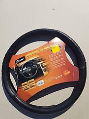 Чехол на руль Elegant черный L (39-40 см)