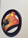 Чехол на руль Elegant черный L (39-40 см), фото 2