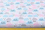 "Ткань хлопковая ""Облачка HELLO"" розово-голубые на белом (№2330а), фото 2"