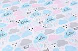 "Ткань хлопковая ""Облачка HELLO"" розово-голубые на белом (№2330а), фото 5"