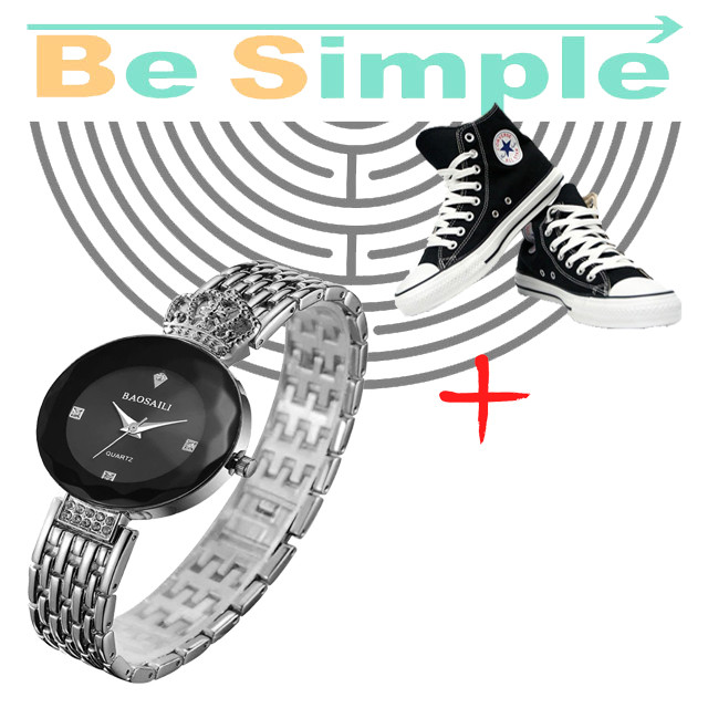 Женские часы Baosaili  + Подарок Кеды Converse All Star высокие