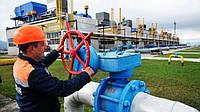 """Операция """"Труба"""". Пол-Украины может остаться без газа уже в июле, а остальным перекроют краник зимой"""