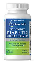 Puritan's Pride Diabetic Support Formula, комплекс при діабеті (60 таб.)