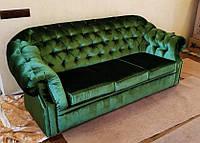 Cтильный диван Виндзор